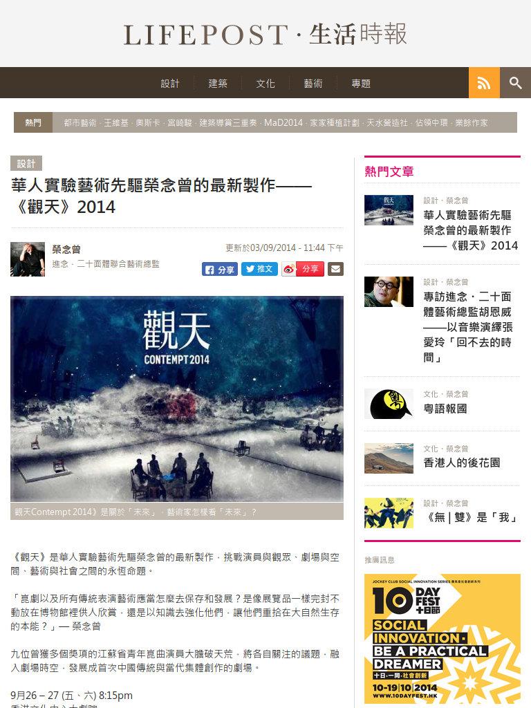 Jockey Club Design Institute For Social Innovation The Hong Kong Polytechnic University Jeffery To
